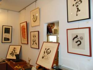 Photo by Nanako Kinoshita / (c) Mieko Yamamoto of Doshin-Gama