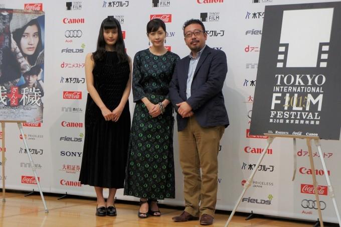 Photo by Nanako Kinoshita ⓒ KamoShika Works