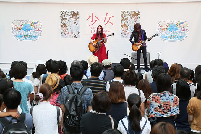 shoujo_event